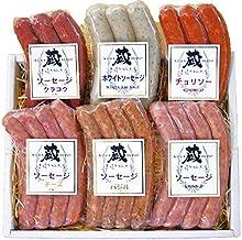 鹿児島県産豚肉100%使用 6種類のホワイトソーセージセットA07. ギフト箱入り包装