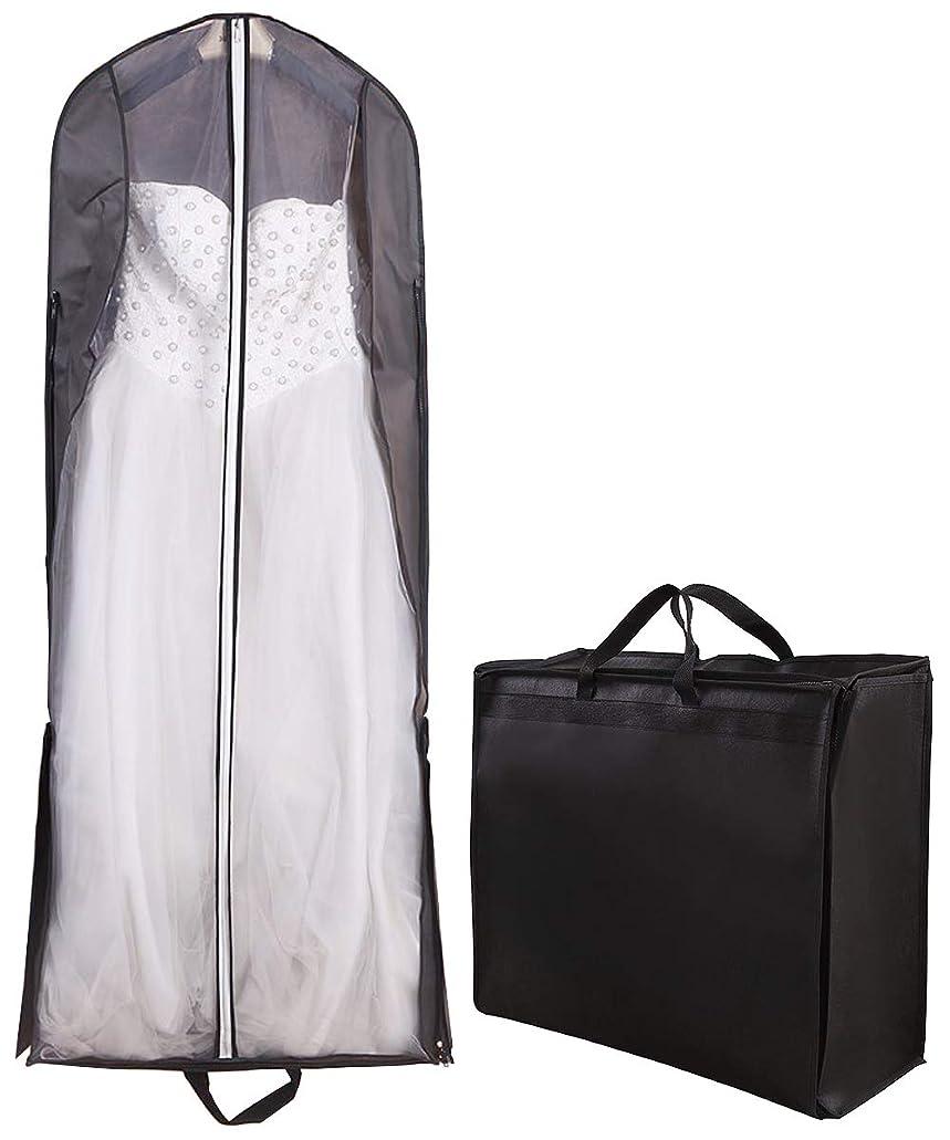 富豪誘惑傷跡[ナッシュ] ドレスバッグ ガーメントバッグ ウェディングドレス スーツ 収納 カバー 機内持ち込み 軽量 大容量 160?180サイズ