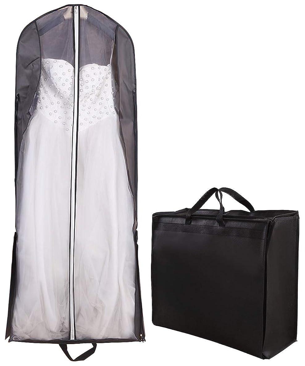 秘密の純正月曜日[ナッシュ] ドレスバッグ ガーメントバッグ ウェディングドレス スーツ 収納 カバー 機内持ち込み 軽量 大容量 160?180サイズ