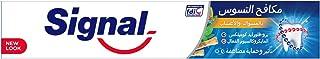 Signal Herbal Miswak Toothpaste - 120 ml