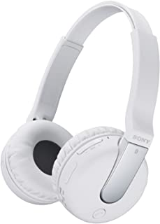 Sony DRBTN200 Bluetooth Headset (White)