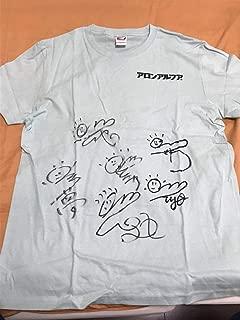東海オンエア サイン入りTシャツ メンバー全員 当選品 アロンアルファ 非売品 Lサイズ
