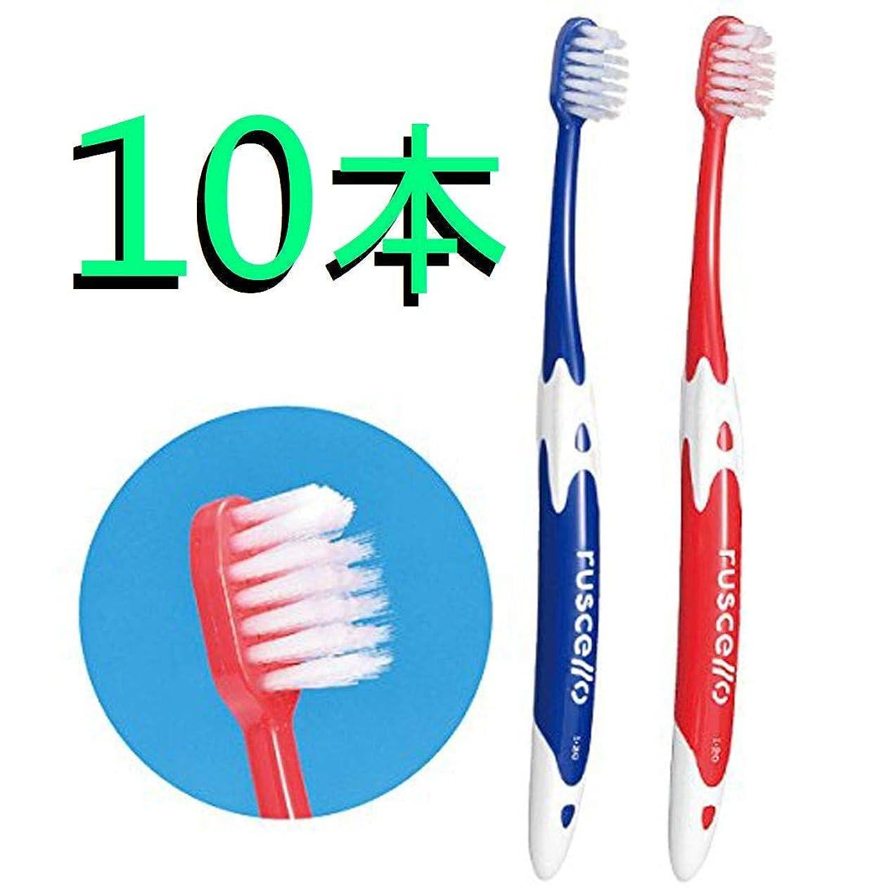 法的準備ジーシー(GC)ルシェロI-20歯ブラシ インプラント 10本