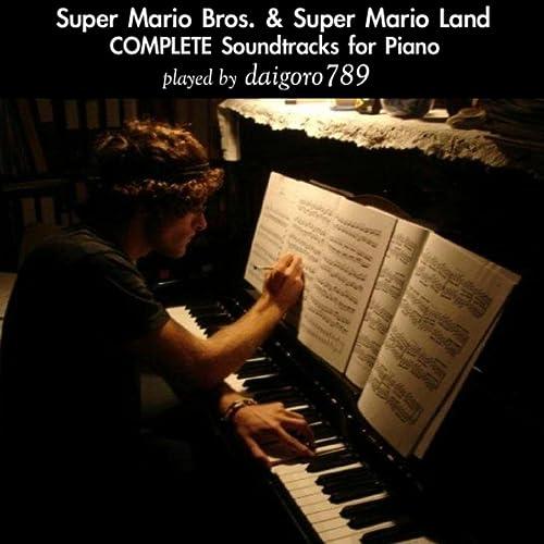Starman Theme: Super Mario Bros  by daigoro789 on Amazon Music
