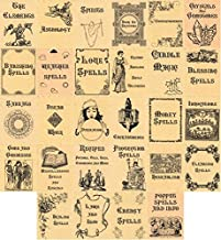 Book of Shadows Dividers Pages, Set of 28 Divider or Cover Pages for Book of Shadows Spell Book (Gold)