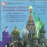 505 Products - Rhapsody In Russia: A Gershwin Celebration