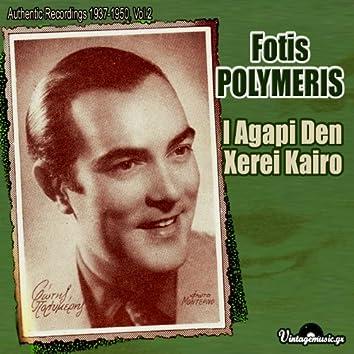 I Agapi Den Xerei Kairo (1937-1950), Vol. 2