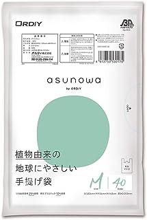 オルディ レジ袋 取っ手付きポリ袋 M 乳白 横22×縦43cm マチ幅13cm 厚み0.013mm 植物由来素材25%配合 バイオマスプラスチック使用 asunowa ASW-HWMT-40 40枚入