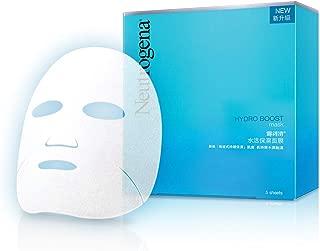Neutrogena Hydro Boost Mask, 5ct