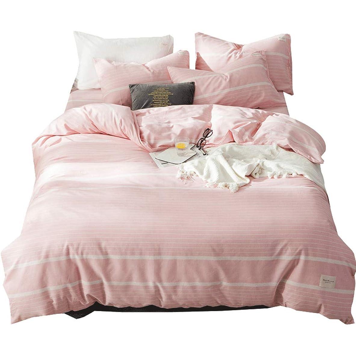 分類支出不公平綿 100% ストライプ 羽毛布団カバーセット,通気性 隠されたジッパーの閉鎖 寝具セット,ピンストライプ 快適です クイーン-ピンク フル
