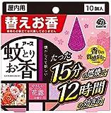 アース蚊とりお香 花露の香り 替えお香 10個函入 製品画像