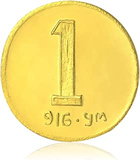 Bhima Jewellers 22k (916) Plain Engraved 1 gm Yellow Gold Coin