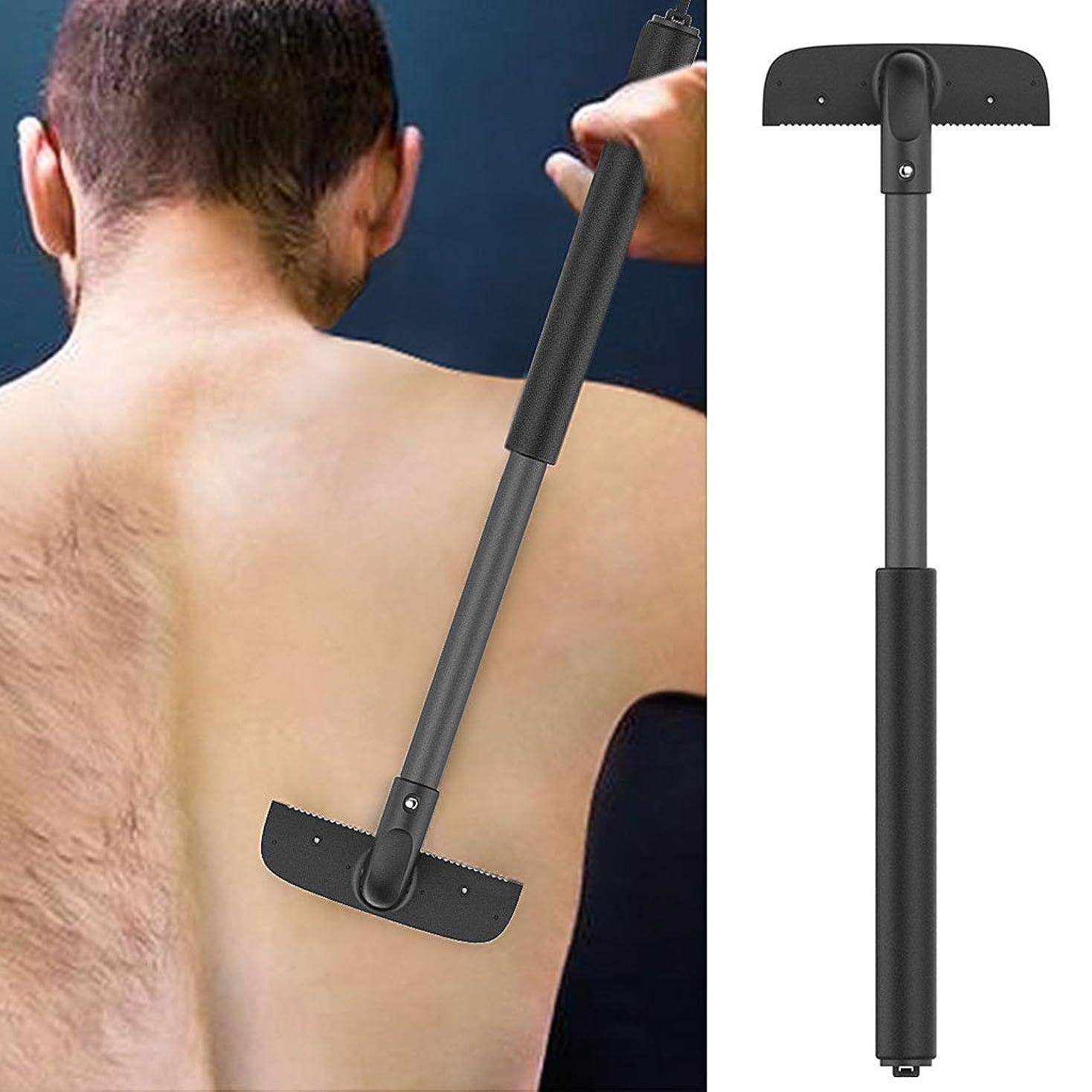豆腐健康的警察Chunse バックヘアとボディシェーバー、バック脱毛、ボディシェーバー、男性のための剃刀、調節可能なハンドル、伸縮可能なトリマー剃刀セルフグロマーツール