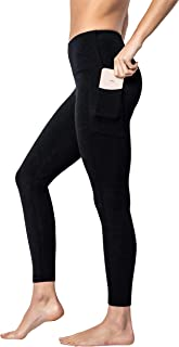 90 Degree By Reflex - High Waist Cotton Power Flex Leggings - Tummy Control