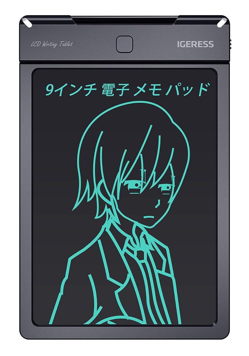 欠員病意図的IGERESS 9インチ (黒) パッド デジタルメモ LCD液晶画面磁石付き 学习用品 家計簿 絵描き 伝言板