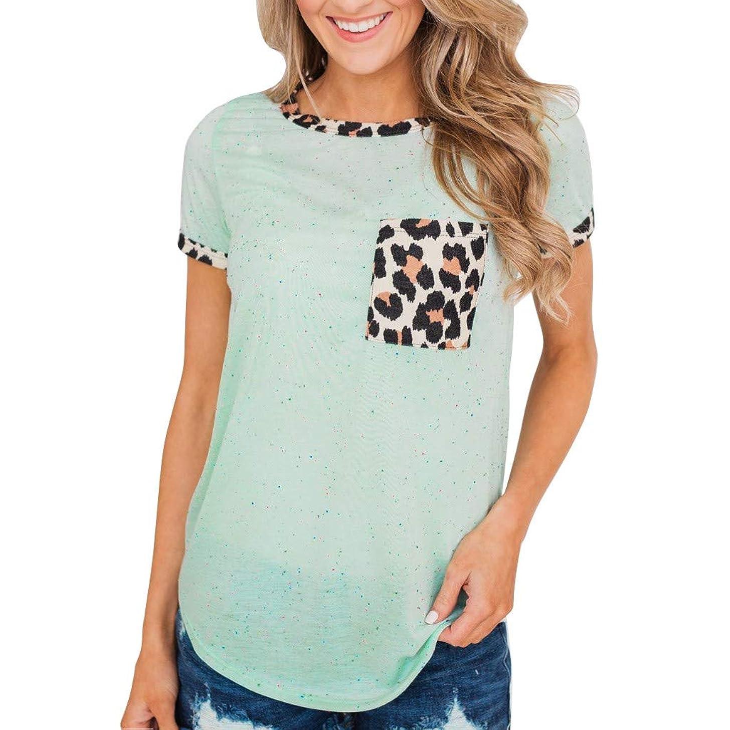 HimTak Women's Short-Sleeve Crewneck T-Shirt Women's Short Sleeve Fashion Dot Leopard Pocket Casual Top