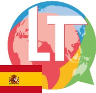初心者向けスペイン語LTApps