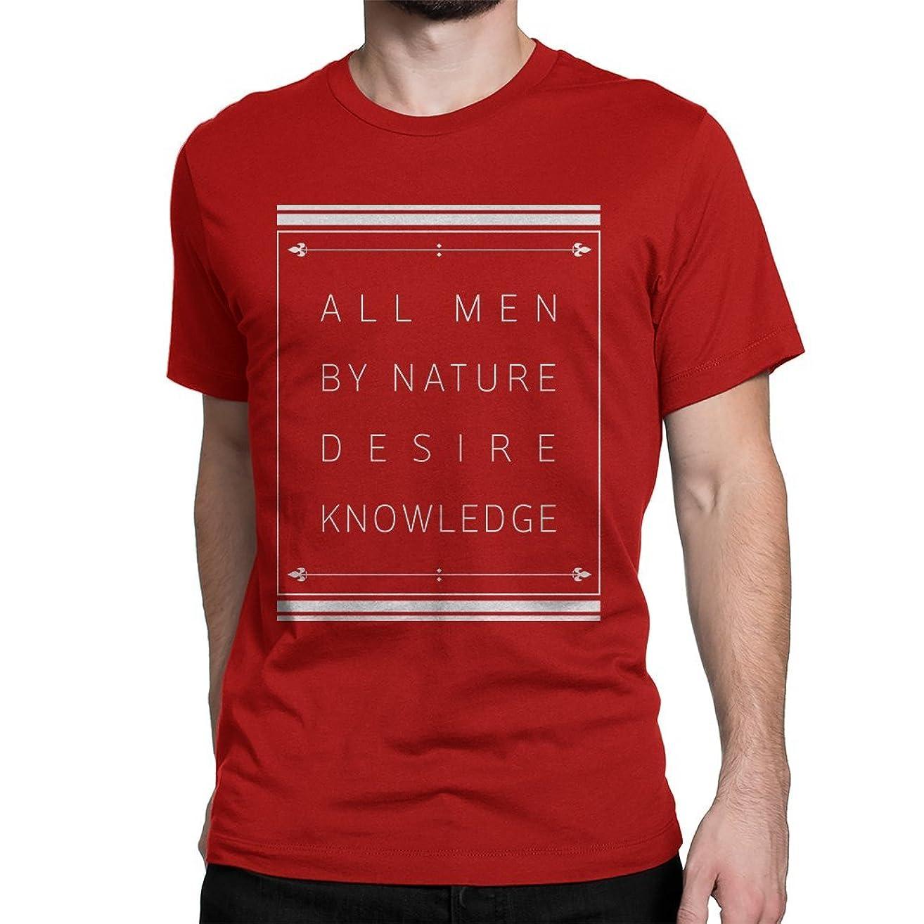 Ajin Nagai Kei T-Shirt - All men by nature desire knowledge