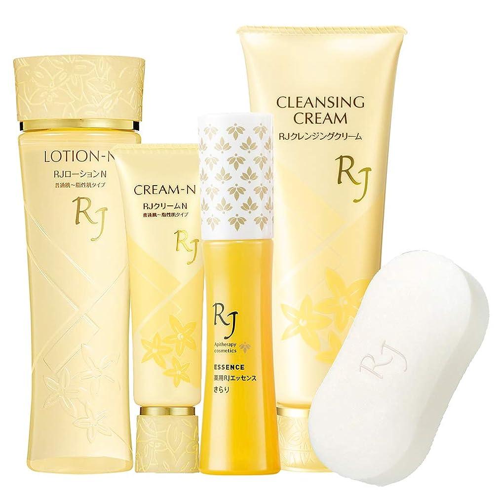 いっぱい服を洗うジョグRJスキンケアNタイプ5点セット(RJホワイトソープ?薬用RJエッセンスさらりセット)普通肌~脂性肌タイプ