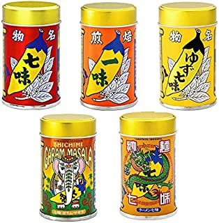 八幡屋礒五郎 七味・焙煎一味・ゆず七味・拉麺七味・七味ガラムマサラ5種類セット