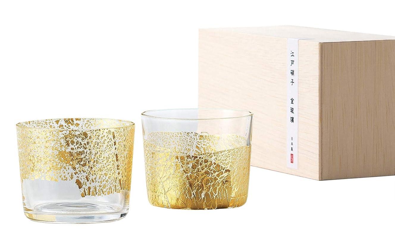市民権反論従事する東洋佐々木ガラス グラス 江戸硝子 金玻璃 冷酒杯 純米揃え 日本製 120ml G641-T78 2個入