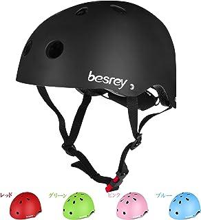 besrey ヘルメット こども用 自転車/サイクリング/乗用玩具 保護用ヘルメット 頭囲:S:48-52cm サイズ調整可能 軽量 通気性 3D保護 幼児 キッズ 子供 キッズヘルメット