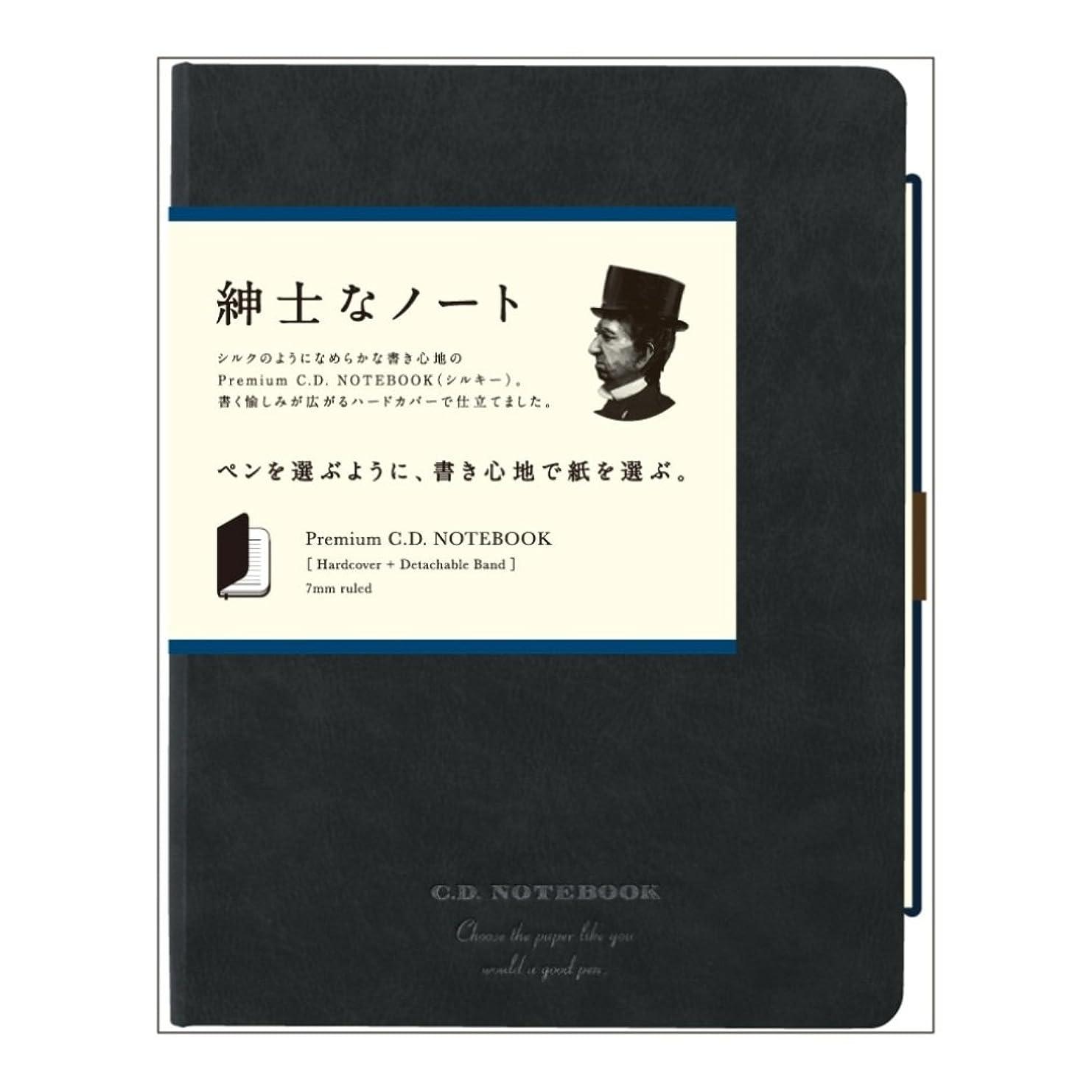 アピカ プレミアムCD ノート ハードカバー 横罫 A5 ブラック CDS250Y