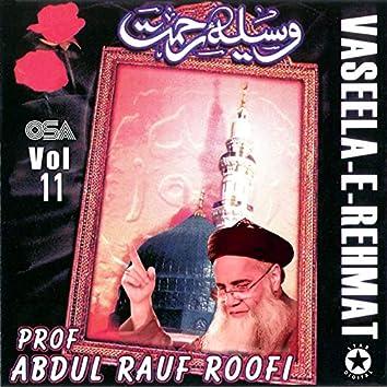Vaseela-e-Rehmat, Vol. 11