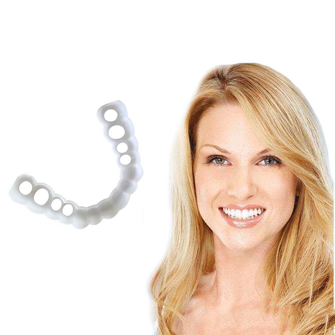 権限を与える羽割れ目2個上顎義歯歯用化粧品一時的な笑顔コンフォートフィット化粧品義歯(エネルギークラスA),16Pcs