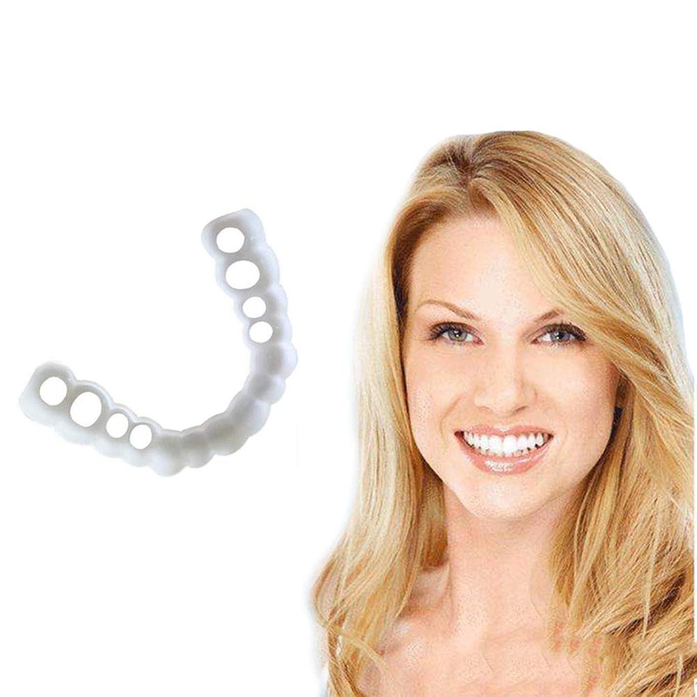 知覚できる生ドキドキ2個上顎義歯歯用化粧品一時的な笑顔コンフォートフィット化粧品義歯(エネルギークラスA),16Pcs