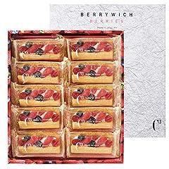 シーキューブ お菓子 人気商品 ベリーウィッチ 3種のベリー ラッピング済(ストロベリー、クランベリー、ブルーベリー使用) (10個入り)