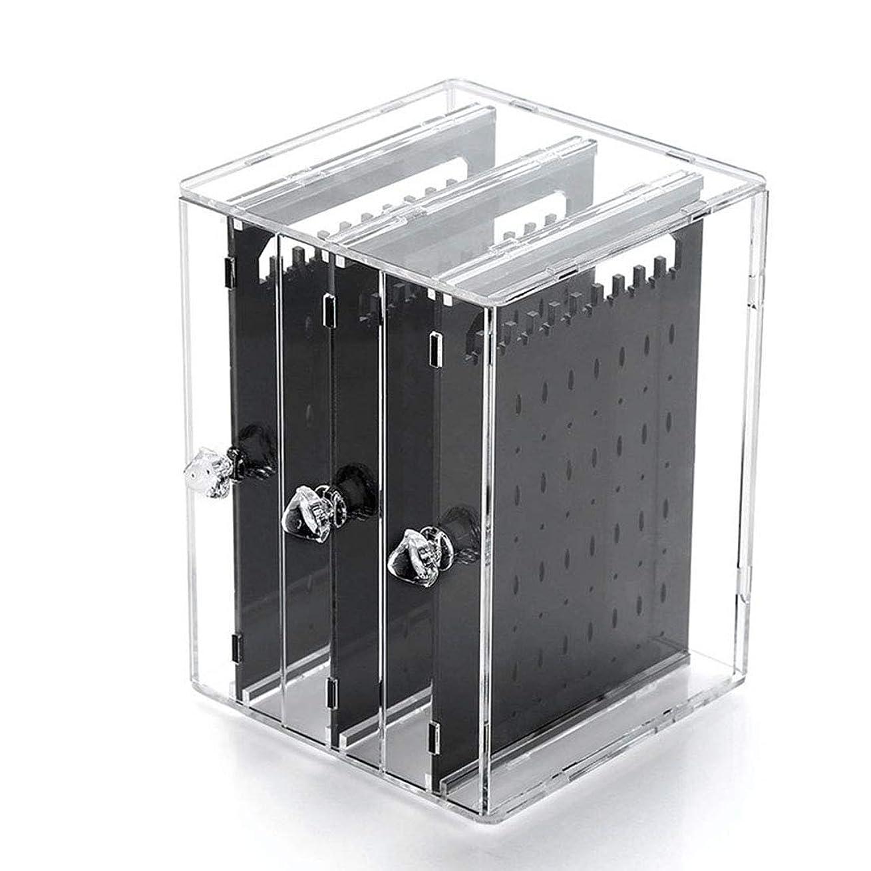 カビたらい抑止するRyohan ピアス&イアリングスタンド ジュエリー収納 アクリル樹脂 引き出し式ピアス収納スタンド アクセサリー収納 (透明)