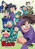 TVアニメ「忍たま乱太郎」 第19シリーズ 二の段 [DVD]