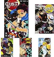 鬼滅の刃 コミック 1-10巻 セット