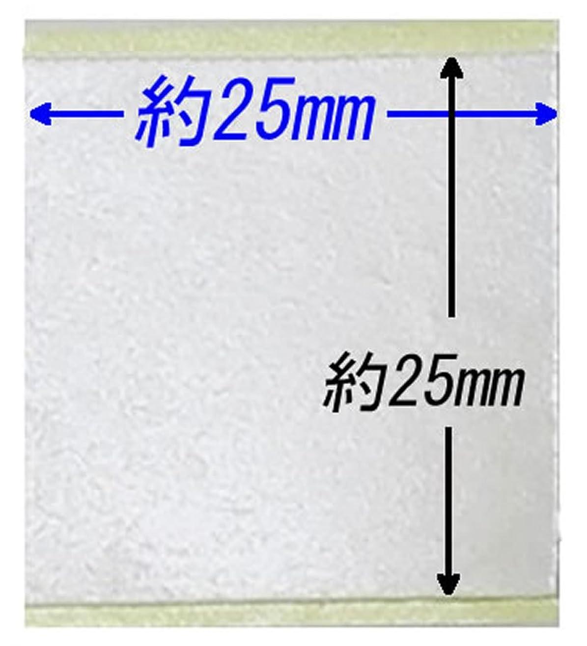 作業誓う小道(約)幅25mm×長さ25mmでカット=400枚