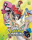 Pokemon Sun & Moon, Vol. 3 (Pokémon Sun & Moon, 3)
