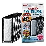 ジェックス 活性炭スリムマット 6個入