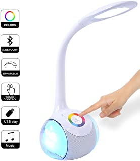 WamGra Night Light Bluetooth Speaker with Colors Portable Bedside Lamp Speakers Dimmable Touch Sensitive Bedside Table Light with USB Charging Port Phone/USB Disk Supported