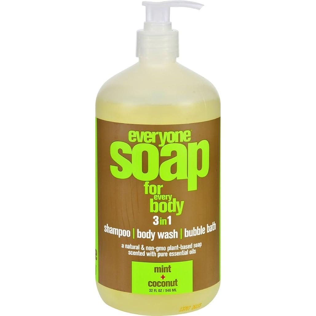 緊張する容疑者アルコールHand Soap - Natural - Everyone - Liquid - Mint and Coconut - 32 oz by EO Products