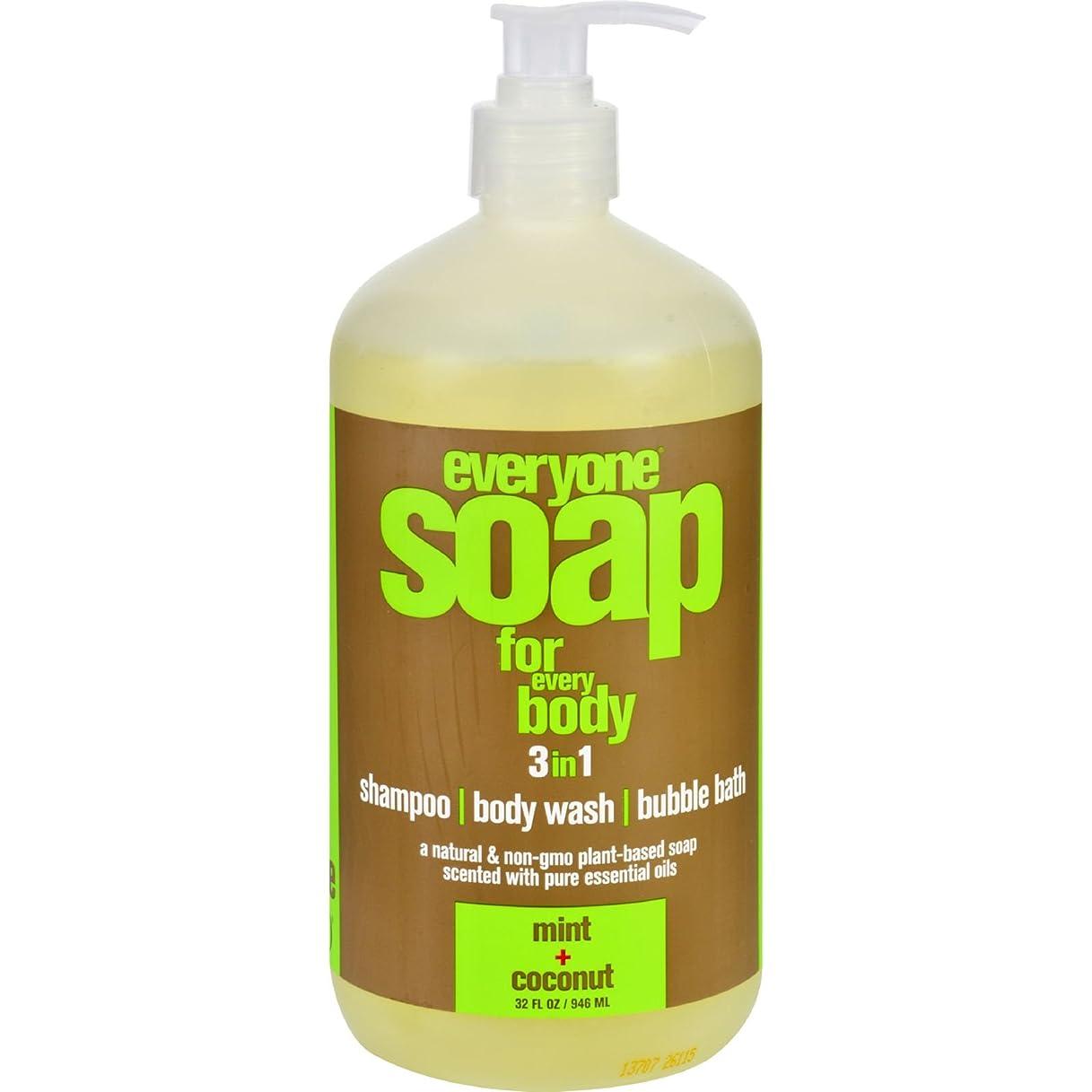 割り当て予見するアラートHand Soap - Natural - Everyone - Liquid - Mint and Coconut - 32 oz by EO Products