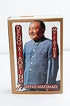 Deng Xiaoping: My Father
