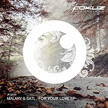 For Your Love EP