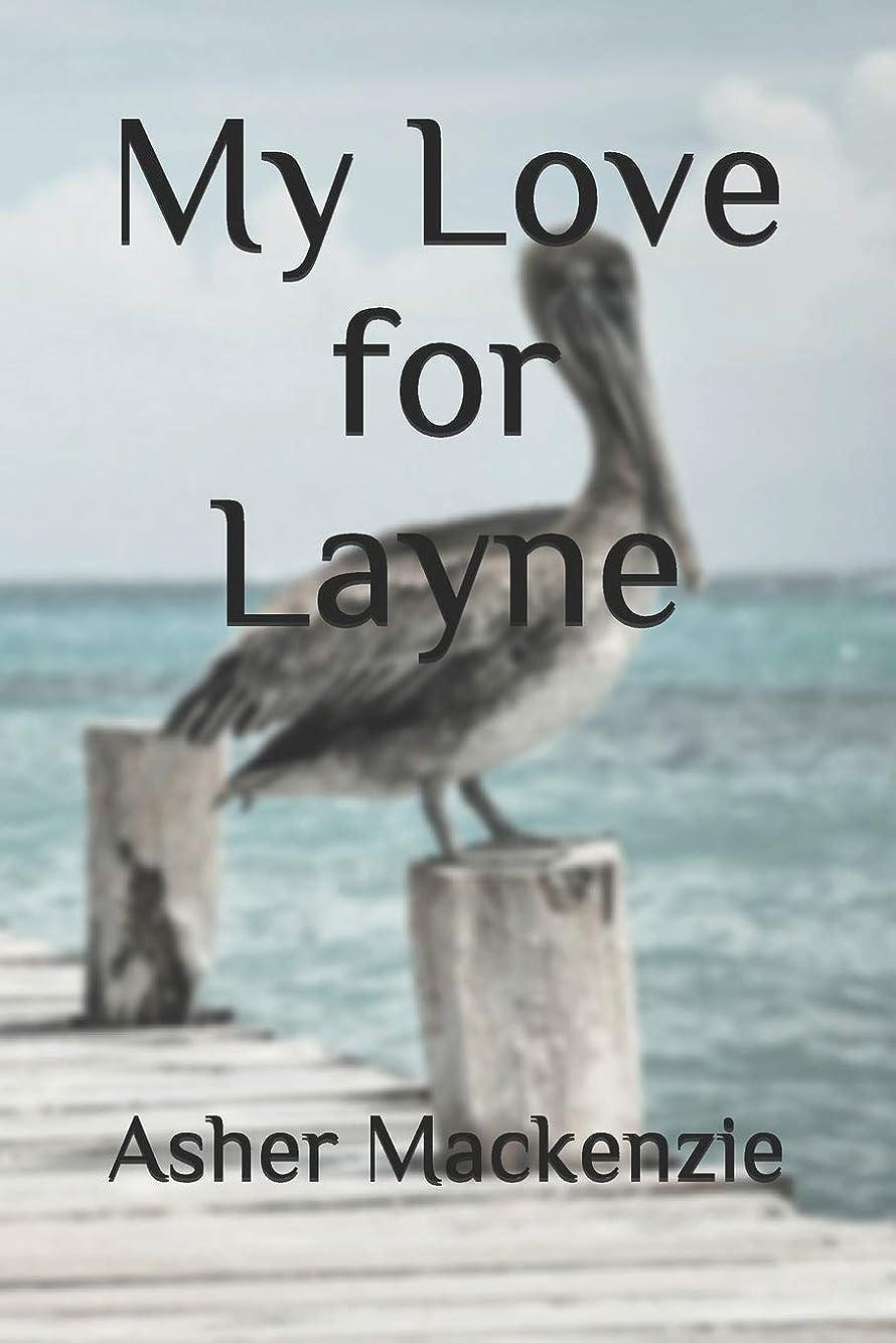 放射性普遍的なキロメートルMy Love for Layne
