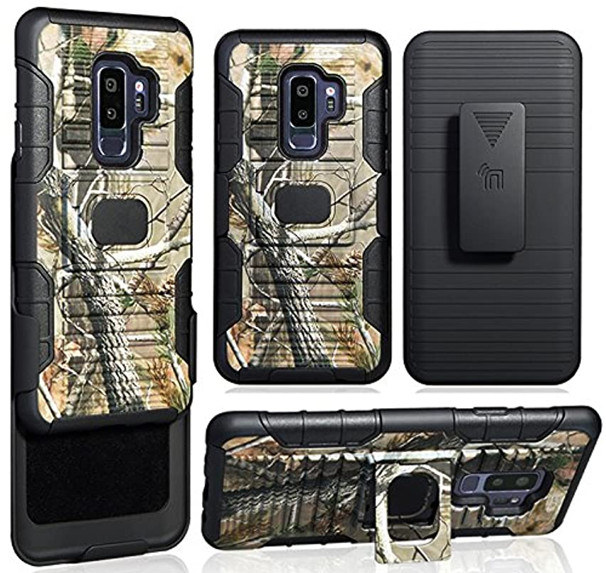 Galaxy S9 Plus Camo Case with Clip, Nakedcellphone [Camouflage] Tree Leaf Real Woods Ring Grip Cover + Belt Hip Holster Stand [with Built-in Mounting Magnet] for Samsung Galaxy S9 Plus, SM-G965, S9+