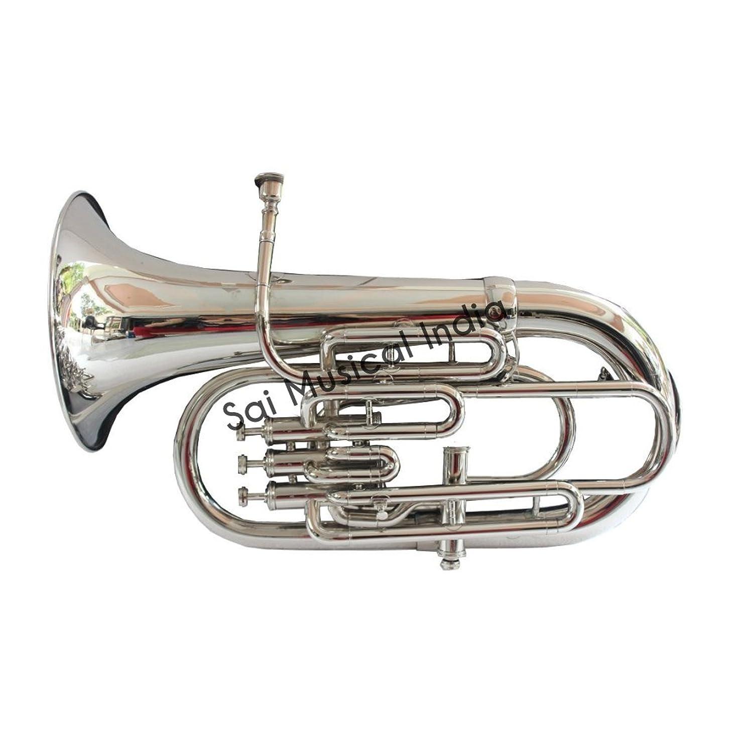 Queen Brass Euphonium Peu-025, Bb, 4 Valve (Nickel)