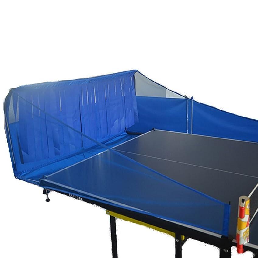 食欲心配命令Voodans 卓球台拾球ネット   練習用 集球ネット 卓球台取り付けネット 組み立てなし 二重オックスフォード リバウンド防止