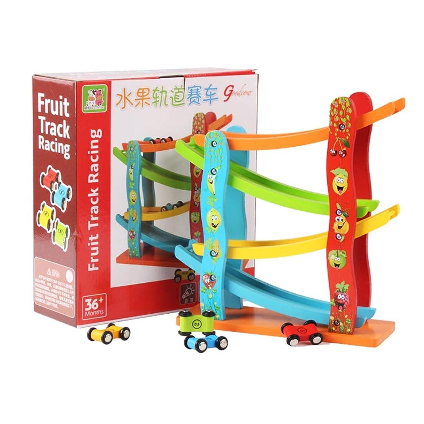 トロリー泥エスカレーターXyanzi 子どもおもちゃ 車のランプのおもちゃ、幼児のおもちゃレーストラックカーランプレーサー木製ランプ幼児のおもちゃ1 2歳の男の子と女の子の贈り物9.65X3.54X10.24