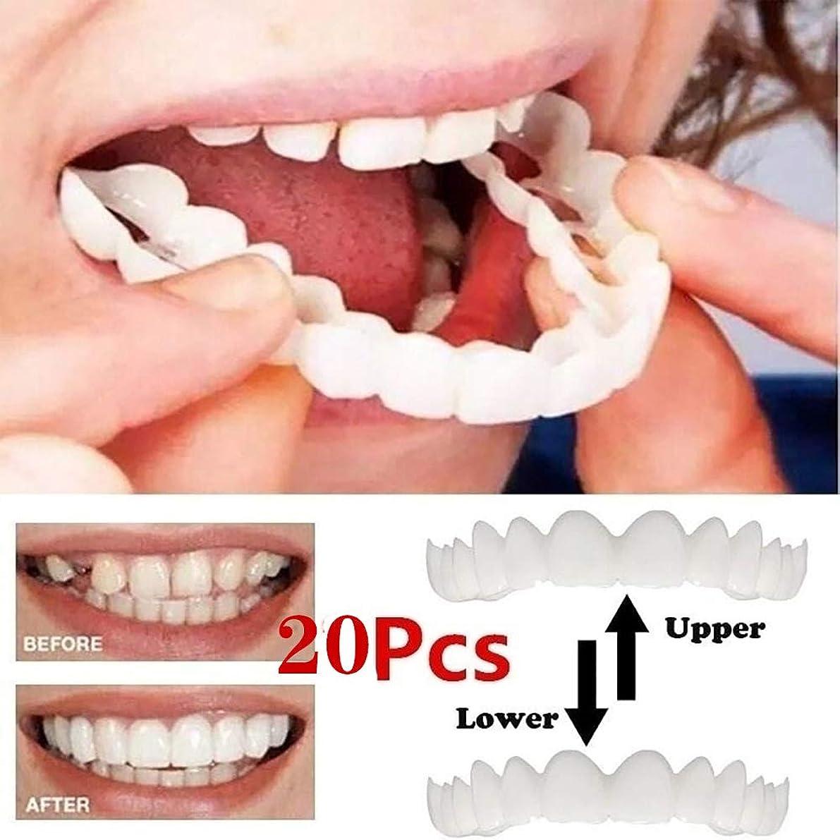 追加動揺させる護衛突き板の歯、化粧品の歯 - 一時的な笑顔の快適さフィットフレックス化粧品の歯、偽歯、快適な上と下のベニヤ - 歯のベニヤ(10 /下+ / 10トップ)