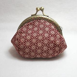 double pochette zipp/ée en tissus africain wax 11 x 18 cm pour elle No/ël anniversaire Cadeaux Porte monnaie fait main