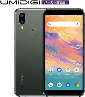 UMIDIGI A3S SIMフリースマートフォン Android 10 HD+ 5.5インチ ディスプレイ 2 + 1カードスロット 16MP+5MPデュアルカメラ 13MPインカメラ グローバルLTEバンド対応 両面2.5D曲線ガラス 2GB RAM + 16GB ROM (256GBまでサポートする) 顔認証 指紋認証 技適認証済 au不可